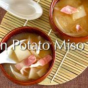 ベーコンポテト味噌汁 基本レシピ | 海外向け日本の家庭料理動画 | OCHIKERON