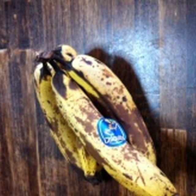 バナナキャラメルパイ