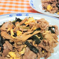 豚こまと炒り卵のガーリックオニオン