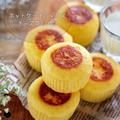 ♡ホットケーキミックスで♡チーズ蒸しパン♡【#簡単レシピ #お菓子 #おやつ #フライパン】