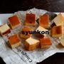 簡単!!ワンボールで、しっとり美味しいチーズケーキキューブ。