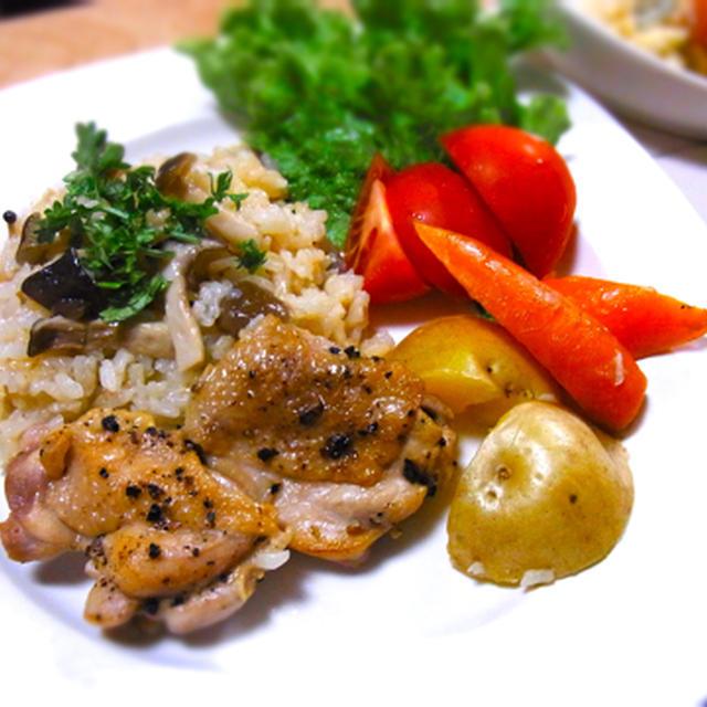 きのこピラフ&チキンソテー風&蒸し野菜 (炊飯器同時調理)