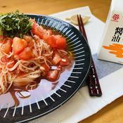 余った素麺を消費!おうちで簡単イタリアン「さっぱりトマトそうめん」