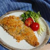 鮭のヘルシー香草パン粉焼き