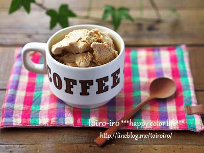 自家製コーヒーアイスクリーム♡