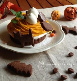 かぼちゃのハロウィン風モンブランタルト♡りんごのコンポート入り♡