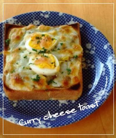 とろ~りチーズのカレートースト☆