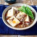 挽き肉を炒めて5分煮込むだけで大満足な【豆腐の中華風そぼろあんかけ】作業時間5分/フライパン