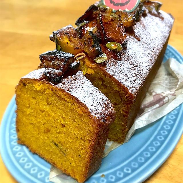 ハッピーハロウィン!かぼちゃのパウンドケーキ