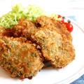 【簡単!お肉レシピ】オススメ!パセリチーズ豚カツ♪