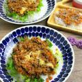 【レシピ】トマトも炒めて旨味倍増具沢山タコライス