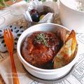 煮込みハンバーグ弁当【本日のお弁当】*トースターコンソメポテトフライのレシピ