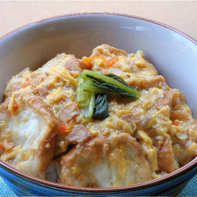 温めるだけ〜のレトルトで簡単!仙台名物油麩丼。