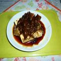 ボイルホタルイカの沖漬けと木綿豆腐のタパス