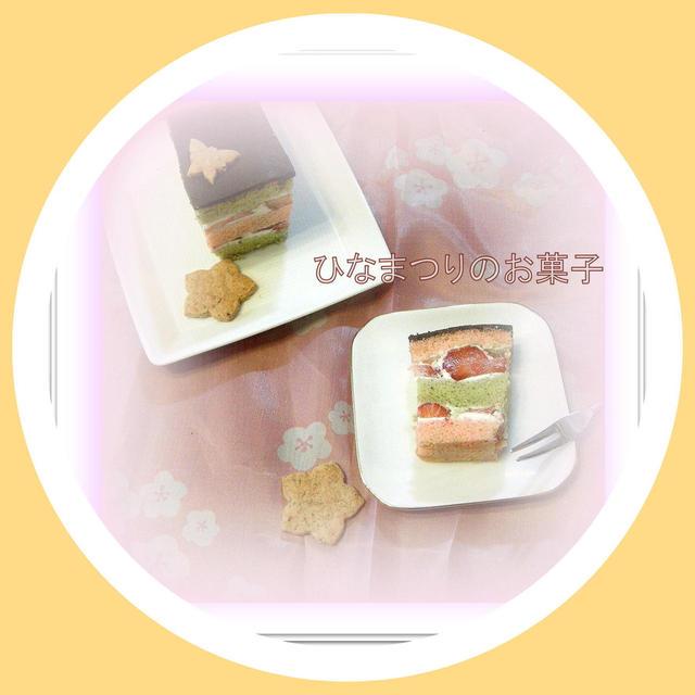 ひなまつりのお菓子