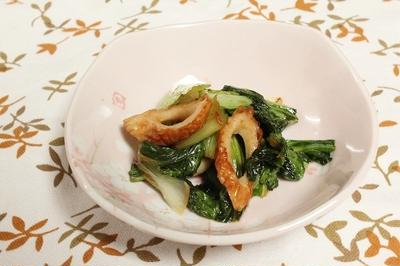 チンゲン菜とちくわのオイスターソース炒め 調理時間5~15分