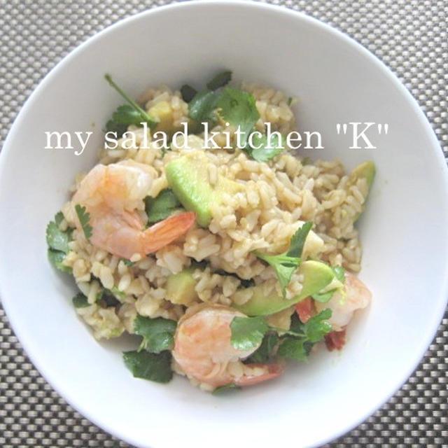 アボカドとエビのアジアン玄米ご飯サラダ