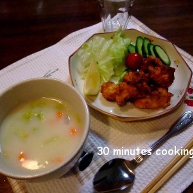 塩麹DE鶏唐とクリームシチュー