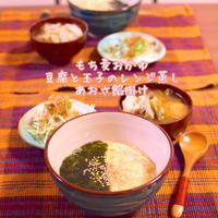 ✴️お手軽おかゆアレンジレシピ