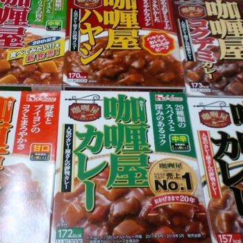 ハウス食品 カリー屋シリーズ 10種セット (モラタメ・モラ)