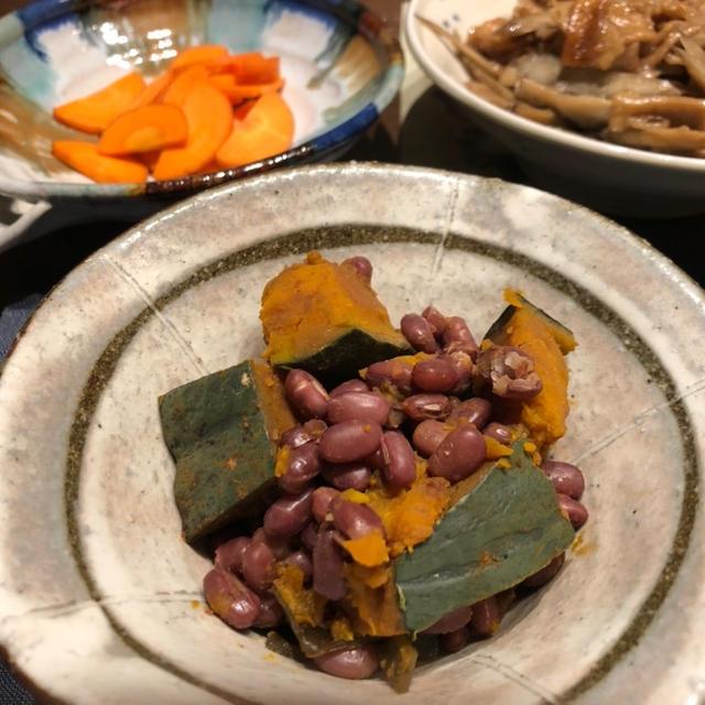 養生食小豆かぼちゃ
