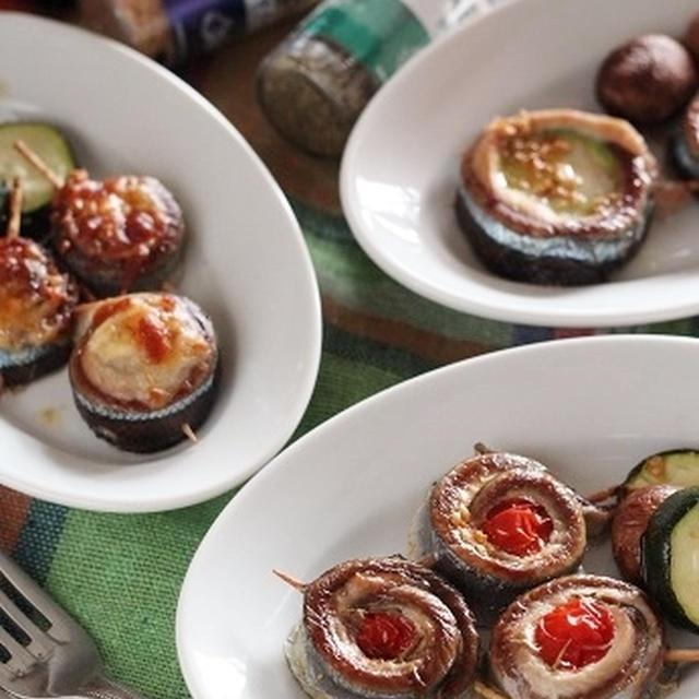 秋刀魚のロール焼き。ミニトマト&タイム風味など3種類。