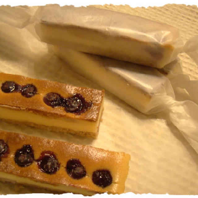 ブルーベリーのスティックチーズケーキ