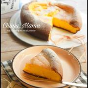 【型・オーブンが無くても♩】片手鍋でほわほわ♡スフレチーズケーキ