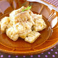 さつまいもニョッキの豆乳チーズクリーム♪簡単おいしい秋の味覚レシピ by みぃさん