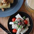 【長芋レシピ】フリーランスのお仕事。と長芋とオクラのねばねばゆかりサラダ