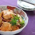 「鶏ごぼうの甘辛」レシピブログ「今日のイチオシレシピ」掲載