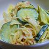 カレー風味サラダ