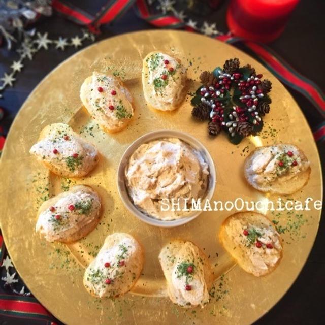 Xmasカラーでキメる♪簡単なのに豪華で美味しい!サーモンムースのクリスマスリース