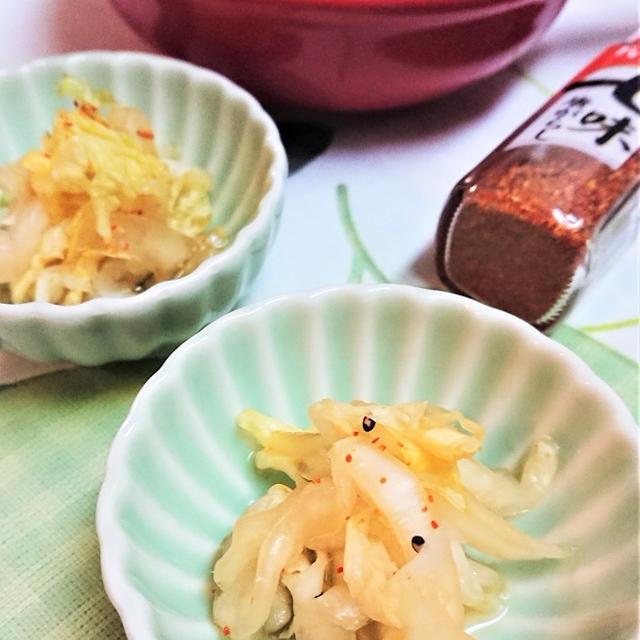 【レシピ】ピリ辛!即席お漬物風【白菜の七味漬浸し】#やみつき#ご飯のお供#おつまみ#お弁当#簡単