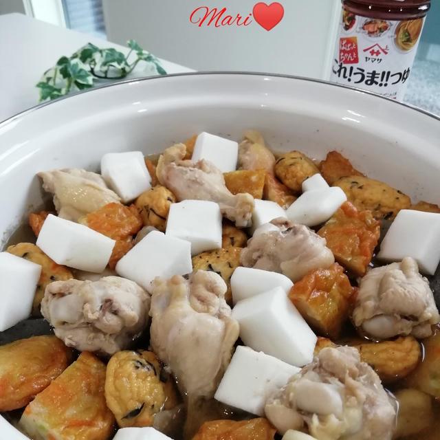 《レシピ有》これ!うま!!つゆ✕いちまさのおでん3種☆大根&鶏手羽元も美味しいよ、おりがみ。