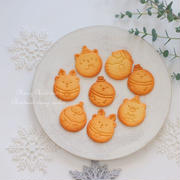 可愛すぎるクリスマススタンプクッキー!
