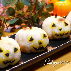 ☆スパイシーひき肉とかぼちゃの包み焼き☆