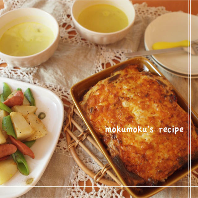 【晩ご飯*ミートドリア/カボチャスープ/スナップジャーマンポテト】