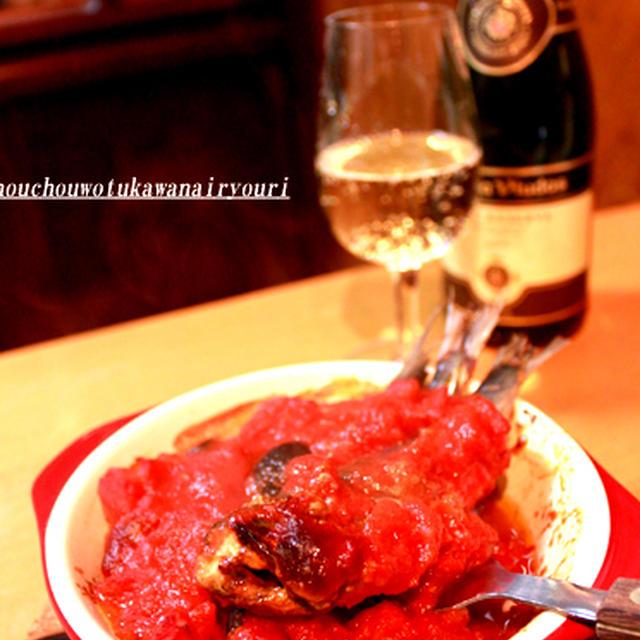 《週末家バル》 いわしの トマトオーブン焼