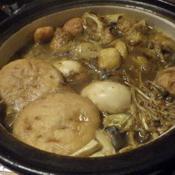 カレーおでん鍋