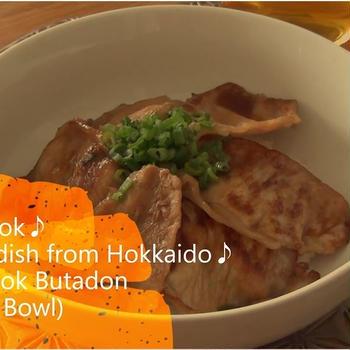 Easy to cook♪ Butadon(Pork Rice Bowl)
