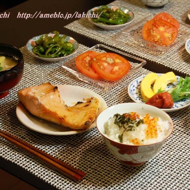 ほっこり和食★鮭のかま焼き定食~プチいくらごはん・ピーマンのきんぴら・じゃがいもと卵のお味噌汁