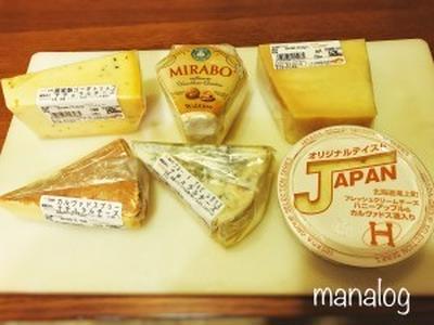 【銀座 チーズ王国】本格派チーズを大人買い