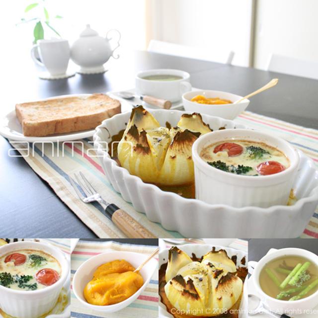 新玉ねぎのカレー風味丸焼き 卵白のココット セロリとアスパラのコンソメスープ かぼちゃのディップ ライ麦食パン