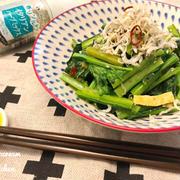 5分でもう1品☆小松菜と油揚げのペペロンチーノ風