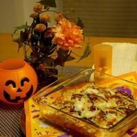 【うちごはん】ラザニア風★かぼちゃのかんたんグラタン /  【参加中】レシピブログ「花と料理で楽しむ♪ハッピーハロウィン」モニター参加中