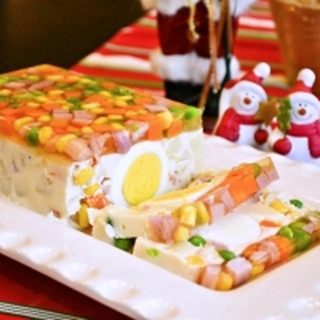 【サラダテリーヌ 野菜とたまごのAspic風ゼリー寄せ】キラキラ野菜が宝石みたい!