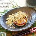 ダイソー100均♩レンジ用もち調理道具で黒蜜きな粉&お餅レシピ