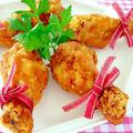ジューシーフライドチキン♪クリスマスに作りたい簡単おもてなしレシピ