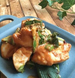レンジで簡単*鶏むね肉のこってり味噌マヨ蒸し焼き rii特集